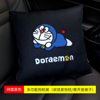 卡通汽车头枕腰靠方向盘套档把套抱枕空调被子车门拉手套安全带套