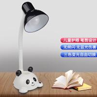 【限时7折】LED护眼台灯小学生书桌可爱学习宿舍卧室床头插电儿童卡通阅读灯