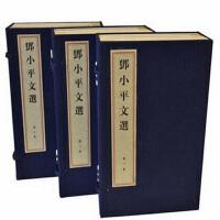 邓小平文选 双色宣纸线装繁体大字竖排 3函12册 线装书局 **3900元