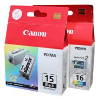 佳能原装 BCI-15BK黑色墨盒 BCI-16C彩色墨盒 佳能 PIXMA i70 i80 iP90v打印机墨盒(一盒