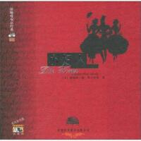 【旧书二手书8新正版】浓咖啡双语经典(2):小妇人(附VCD光盘2张)9787500113157+云间美食两册合售 路