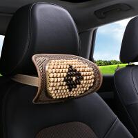 汽车头枕护颈枕一对座椅后排创意按摩通用舒适四季夏季车内用品木SN0975