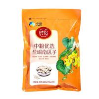 【暑期满减】时怡中粮优选盐�h南瓜子240g(袋装)