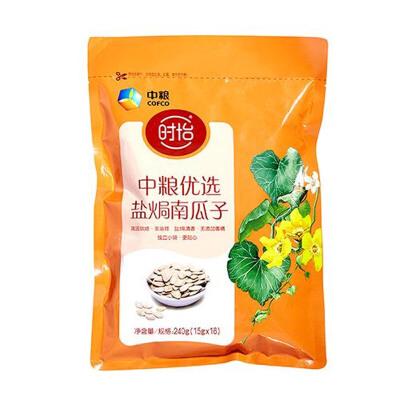 时怡中粮优选盐焗南瓜子240g(袋装)