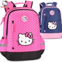 凯蒂猫小学生女童书包3-4-6年级hellokitty儿童女孩休闲双肩背包