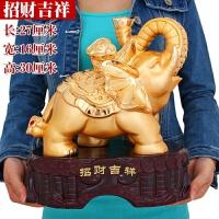 象摆件一对大号风水吉祥物大象摆设开业创意电视柜客厅家居装饰品