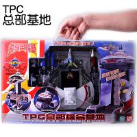 戴拿奥特曼飞机 玩具模型 可组合模型 合体舰队 胜利神鹰 TPC基地