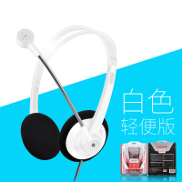 2018新款 台式电脑有线耳机头戴式 音乐耳麦带话筒联想华硕笔记本双孔电脑用 官方标配