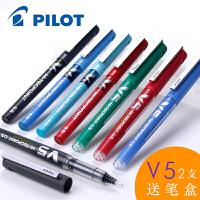 2支装pilot日本百乐笔BXC-V5升级版直液式走珠笔0.5mm可换墨囊墨胆v5中性水性笔黑色红笔蓝笔针管白乐学生用