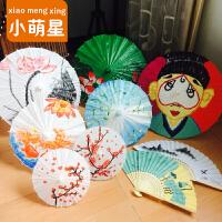 儿童绘画伞空白 纸伞幼儿园创意手工美术舞蹈diy制作手绘画画材料