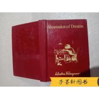 【旧书二手书9成新】Shoemaker of Dreams梦鞋匠 萨瓦尔托勒.菲拉格慕自传 【中文版?