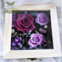 永生花玫瑰礼盒干花真花摆件情人节表白生日创意礼物送闺蜜女朋友