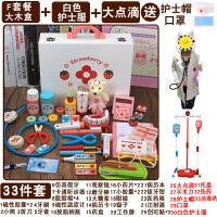 儿童医生玩具套装男女孩过家家木制仿真医药箱宝宝听诊器打针工具
