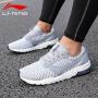 李宁女鞋经典休闲鞋春季新款半掌气垫舒适透气时尚运动鞋跑鞋女款AGCM072
