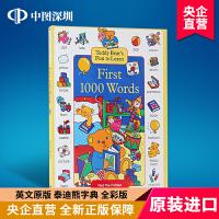 英文原版 Teddy Bears Fun to Learn First 1000 Words 泰迪熊字典 儿童启蒙英语字