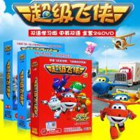 正版 超级飞侠 中英双语学习版碟片少儿童3D高清画质启蒙动画片卡通1-4季 光盘32DVD整套包发票