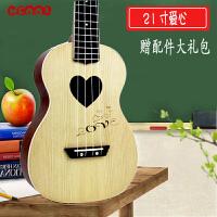 尤克里里初学者学生女乌克丽丽入门小吉他琴 ukulele尤里克克a174