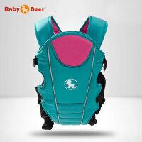 BabyDeer多功能婴儿背带小孩抱带双肩背巾夏季透气宝宝背带前抱式a358