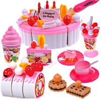 儿童过家家玩具套装 水果生日蛋糕DIY73件 小女孩创意拼装玩具