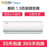 【苏宁易购】美的空调大1.5匹变频冷暖智能挂机KFR-35GW/WDBN8A3@