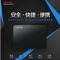 Toshiba东芝移动硬盘新小黑A3(2.5英寸移动硬盘) 1T/2T/4T可选,USB3.0便携式移动硬盘,东芝移动