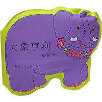 【VIP尊享】 快乐宝宝洗澡书(全5册)