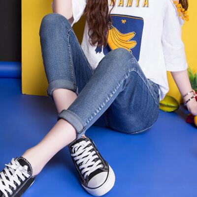 2018春秋牛仔女士9分裤韩版个性铅笔裤拉链九分裤显瘦小脚裤女夏