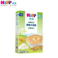 【官方旗舰店】HiPP喜宝有机婴幼儿燕麦大米粉(6个月以上)200g盒装