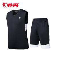 乔丹篮球服运动套装男2018新款夏季透气速干比赛球衣XNT2382101