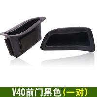 车上生活适用于沃尔沃XC60S60LV60S80LV40改装扶手储物盒 XC60置物盒