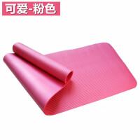 10mm运动健身垫多功能瑜伽垫加长仰卧起坐毯防滑耐磨无味锻炼地铺 10mm(初学者)