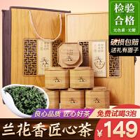 安溪铁观音茶叶 浓香型乌龙茶2017新茶兰花香铁观音礼盒装500克