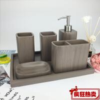 浴室用品套装创意卫浴五件套浴室洗漱套装欧式卫生间用品套件刷牙杯漱口杯套装 +托盘