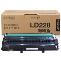 原装联想 LD228 硒鼓 LJ2208W LJ2208 LJ2218 2218W M7208W M7208 M721
