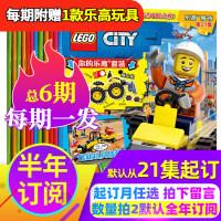 【赠乐高玩具】2019正版现货 乐高城市17第十七集 LEGO积木玩具杂志 儿童益智游戏漫画故事书籍