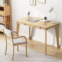 【1件3折 领券】北欧日式全实木书桌家用台式简约写字台书桌椅电脑桌