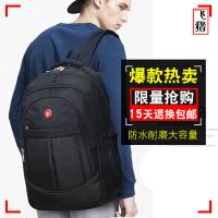 军刀双肩包男士电脑包时尚运动休闲旅游背包女学生书包韩版潮瑞士