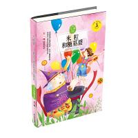 九色鹿・儿童文学名家获奖作品系列//米粒和糖巫婆