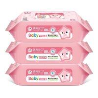 漂亮宝贝婴儿湿巾手口80抽*3包宝宝湿纸巾