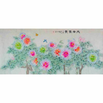 天香富贵  现代画家  杨丽