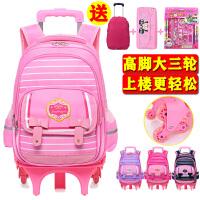 小学生女生6-12周岁三轮拖书包男孩可拆卸4女童拉杆书包1-3-5年级