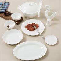 【当当自营】SKYTOP斯凯绨 碗盘碟碗筷陶瓷骨瓷餐具套装 56头白瓷