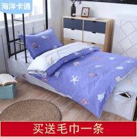 学生宿舍棉床上三件套0.9m米床单人纯棉被套被芯床垫枕芯六件套