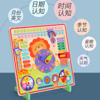 【2件5折】儿童早教益智木制十二生肖数字时钟时间拼板智力游戏玩具1-3-6岁