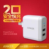 Anker 24W2口USB双口充电器插头iPhone iPad手机平板智能快充