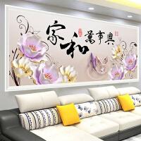 5d钻石画家和万事兴十字绣钻石绣2018新款客厅现代简约花卉砖石秀