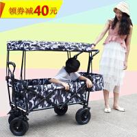 折叠购物车便携户外手拉四轮小推车拉货野营钓鱼婴儿宝宝拖车轻便