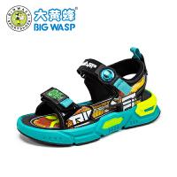 【1件5折价:99.9元】大黄蜂童鞋男童凉鞋儿童潮牌鞋子2021夏季新款男孩防滑运动沙滩鞋