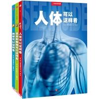 """中国国家地理少儿百科""""可以这样看""""系列(全3册)"""