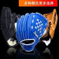 棒球手套儿童 垒球手套儿童少年 青年 投手送棒球 +球